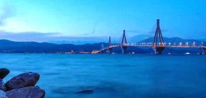 Η Γέφυρα Ρίου – Αντιρρίου μέσα από ένα όμορφο timelapse βίντεο!
