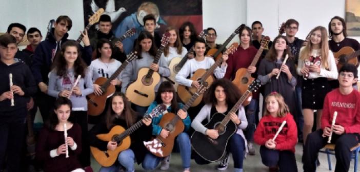 Μουσικό Σχολείο Αγρινίου: Συμμετοχή του Μουσικού Συνόλου FLOGUITAR στην 5η Πανελλήνια Συνάντηση Συνόλων και Ορχηστρών Κιθάρας στα Ιωάννινα