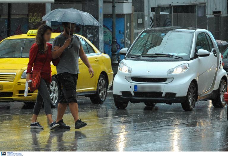 Καιρός: Έρχονται τοπικές βροχές και σποραδικές καταιγίδες