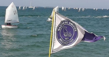O Ναυτικός Όμιλος Μεσολογγίου στηρίζει ανεπιφύλακτα την Ολυμπιονίκη ιστιοπλόο Σοφία Μπεκατώρου