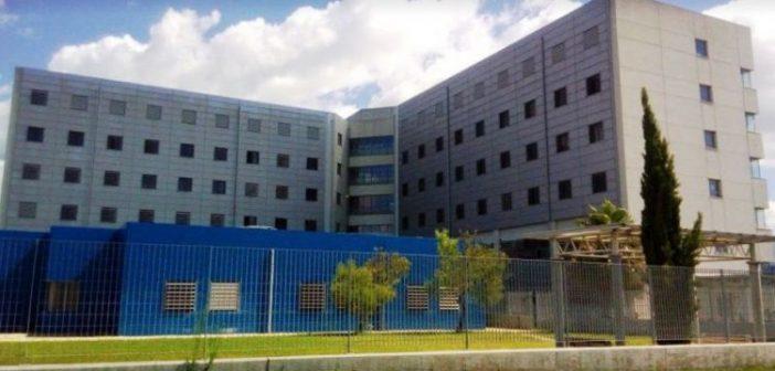 Νοσοκομείο Αγρινίου: Περιορισμός επισκέψεων – Οδηγίες για την ασφάλεια επισκεπτών