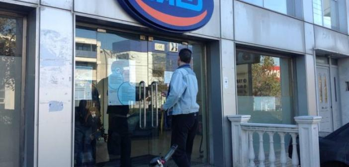 ΟΑΕΔ: Πρόγραμμα για την απασχόληση 2.000 ανέργων – Ποιους αφορά