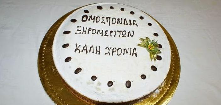 H Ο.Π.ΣΥ.Ξ. κόβει την πίτα της