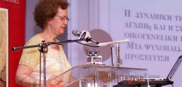 Μεσολόγγι: Κεντρική ομιλήτρια σε γιορτή του Καλλιτεχνικού Γυμνασίου η επίκουρη καθηγήτρια Μαρία Ράπτη