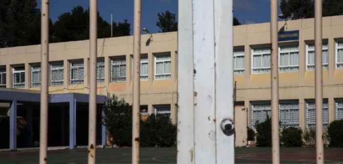 Διορισμοί στη Γενική Εκπαίδευση: Τα δικαιολογητικά και οι αιτήσεις