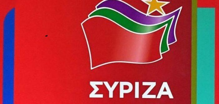 """ΣΥΡΙΖΑ Αιτωλοακαρνανίας: """"Αλλάξτε το σύστημα-όχι το κλίμα"""""""
