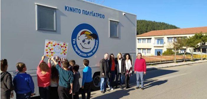 Δήμος Θέρμου: Συμμετοχή 138 μαθητών στις δωρεάν προληπτικές παιδιατρικές εξετάσεις (ΦΩΤΟ)