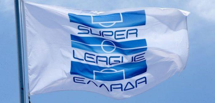 Φήμες για αναβολή της αγωνιστικής της Σούπερ Λίγκας λόγω κορωνοϊού