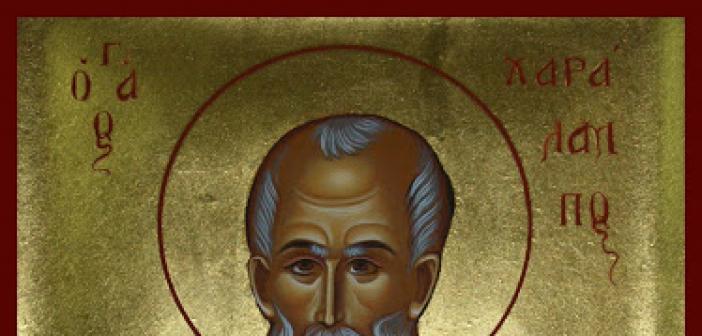 Εορτάζει και πανηγυρίζει το ιστορικό εκκλησάκι του Αγίου Χαραλάμπους, στον κάμπο της Γραμματικούς