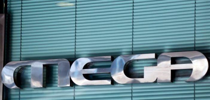 Η πρώτη φωτογραφία μέσα από το κοντρόλ του Mega
