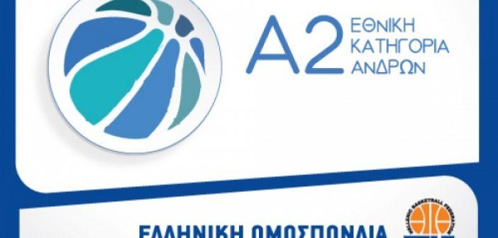 Α2 Ανδρών: Ήττα για τον ΑΟ Αγρινίου – Ακόμη μια νίκη για τον Χαρίλαο Τρικούπη