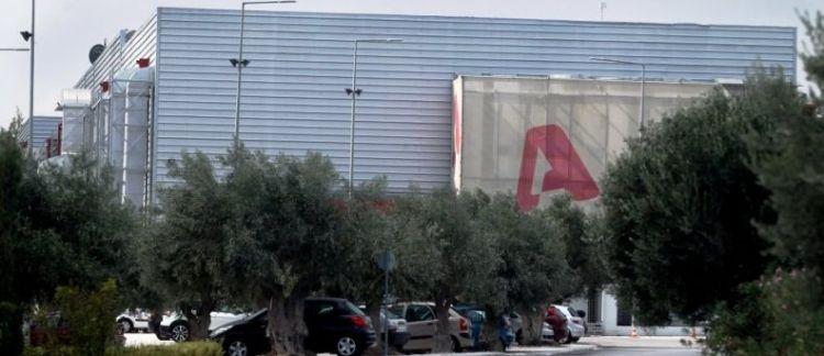 Επιτροπή Ανταγωνισμού: «Πράσινο φως» στην εξαγορά του Alpha από τη Motor Oil