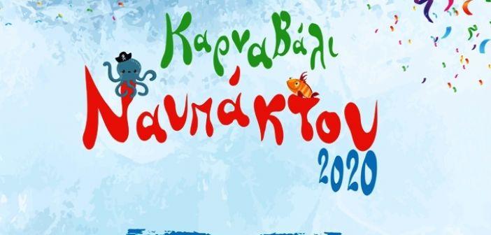 Ναύπακτος: Στην τελική ευθεία για τη μεγάλη γιορτή του Καρναβαλιού – Όλα έτοιμα για τις «Θαλασσοταραχές»