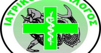 """Ιατρικός Σύλλογος Αγρινίου: Ενημέρωση του κοινού για νέο """"ΚΟΡΟΝΟΪΟ COVID-19"""""""