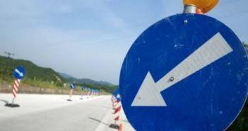 Κυκλοφοριακές ρυθμίσεις σε τμήμα της ε.ο. Πρέβεζας – Αγίου Νικολάου