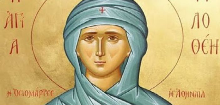 Αγία Φιλοθέη: Σήμερα τιμάται η Κυρά των Αθηνών!