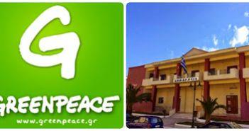 Στο πλευρό του Δήμου Ξηρομέρου η Greenpeace για την δημιουργία Ενεργειακής Κοινότητας