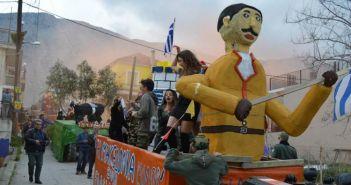 """Αλυζιακό Καρναβάλι στην Κανδήλα και κούλουμα στην παραλία """"Μαραθάκι"""""""