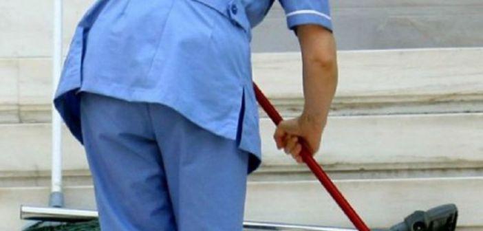 Αιτωλοακαρνανία – Ευρυτανία: Το νέο Συμβούλιο του Σωματείου Εργαζομένων Καθαριότητας Σχολικών κτιρίων συμμετέχει στην αυριανή 24ωρη απεργία