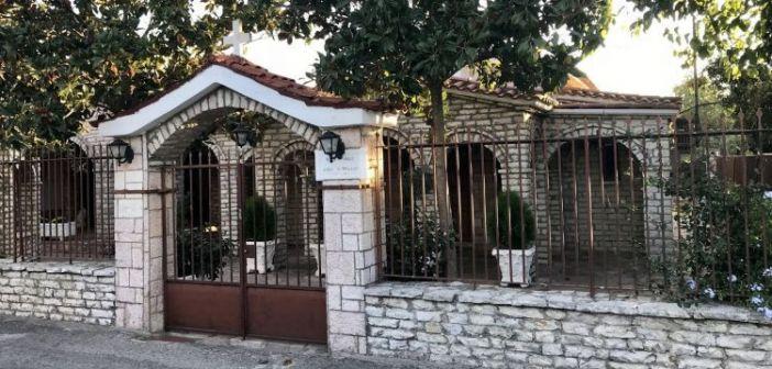 Αγρυπνία στο ησυχαστήριο Αγίων Κυπριανού και Ιουστίνης στο Παναιτώλιο