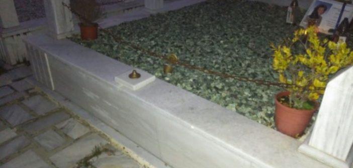 Στόχος βανδάλων το κοιμητήριο της Μεγάλης Χώρας (ΔΕΙΤΕ ΦΩΤΟ)