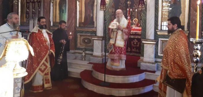 Στον Ι.Ν. της Αγίας Παρασκευής Παλαίρου o Μητροπολίτης Αιτωλίας και Ακαρνανίας Κοσμάς (ΔΕΙΤΕ ΦΩΤΟ)