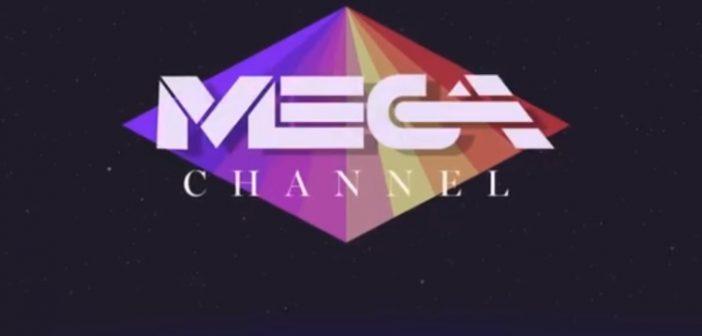 Αυτό είναι το πρώτο συγκινητικό βίντεο του νέου Mega!