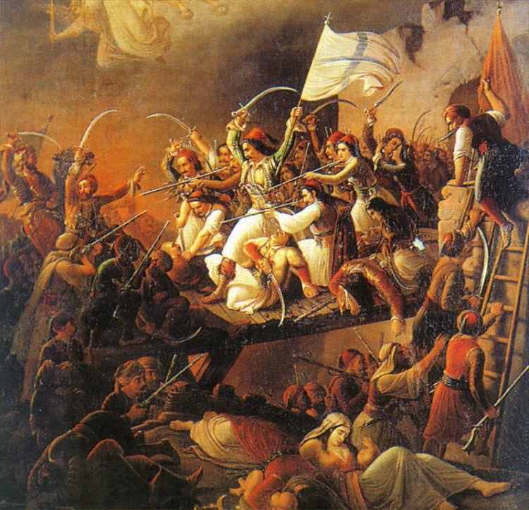 Εκδήλωση αφιερωμένη στην Επέτειο της Γ΄ Πολιορκίας και της Εξόδου του Μεσολογγίου