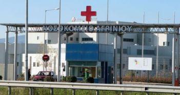 Αγρίνιο: Πήγε στο νοσοκομείο με τραύμα και βρήκαν βολίδα στο χέρι του!