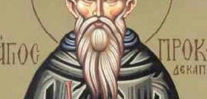 Στις 27 Φεβρουαρίου τιμάται ο Άγιος Προκόπιος: Ο αγωνιστής κατά των Μονοφυσιτών