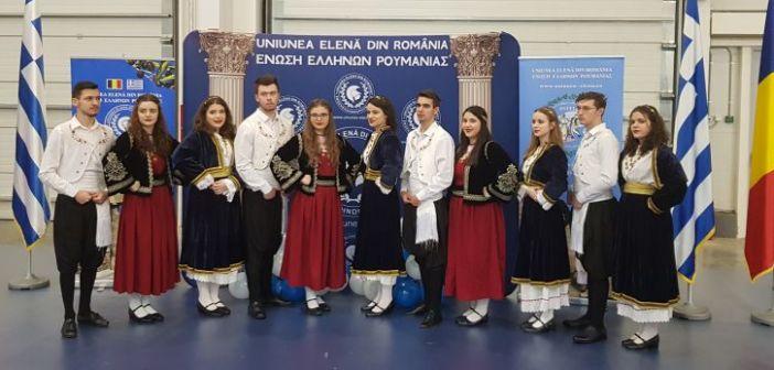 Η Περιφέρεια Δυτικής Ελλάδας στη Διεθνή Έκθεση Τουρισμού «TTR 2020 Βουκουρέστι, Ρουμανία».
