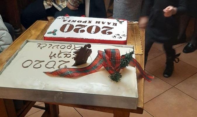 Η Φιλοζωική Οργάνωση Αγρινίου έκοψε την πίτα της (ΔΕΙΤΕ ΦΩΤΟ)