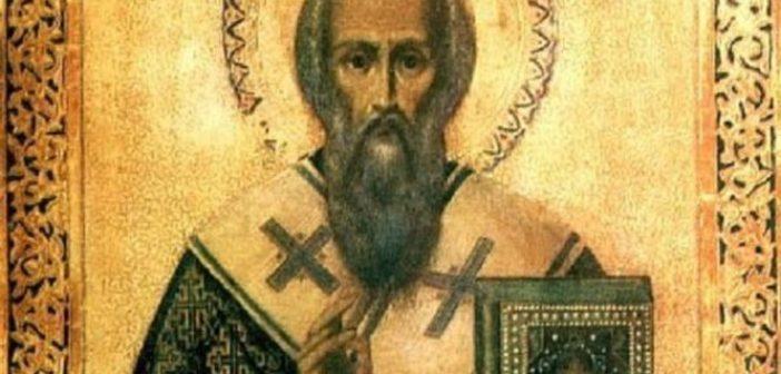 Ο Όσιος Πορφύριος επίσκοπος Γάζης τιμάται σήμερα