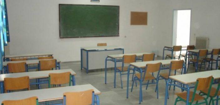 Αγρίνιο: Με τηλεκπαίδευση τα μαθήματα σε 5ο και 6ο Γυμνάσιο καθώς και 5ο Γενικό Λύκειο