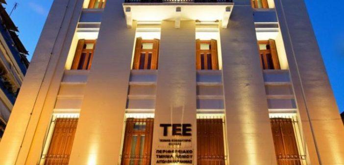 Επιστολή ΤΕΕ Αιτωλοακαρνανίας προς Υπουργό Υποδομών και Μεταφορών κ. Καραμανλή Κωνσταντίνο και Υπουργό Επικρατείας κ. Γεραπετρίτη Γεώργιο για την εκτροπή του Αχελώου ποταμού