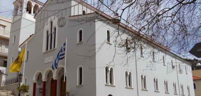 Nαύπακτος- I.N. Αγ. Δημητρίου: Εσπερινός Ευαγγελισμού LIVE