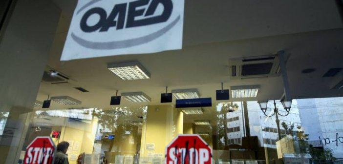 ΟΑΕΔ: Παράταση στην αυτόματη ανανέωση δελτίων ανεργίας που λήγουν έως 30 Απριλίου 2020