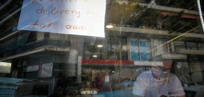 Σε νέα πλατφόρμα η αίτηση για το επίδομα των 800 ευρώ σε ατομικές επιχειρήσεις και επαγγελματίες χωρίς προσωπικό