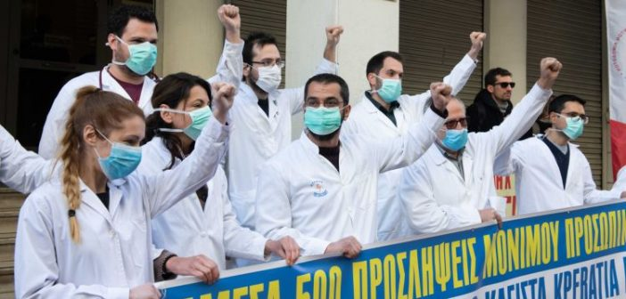 ΚΚΕ: Να παρθούν τώρα όλα τα αναγκαία μέτρα για την προστασία και την ενίσχυση του υγειονομικού προσωπικού – Να μην μπουν σε καραντίνα τα εργατικά-λαϊκά δικαιώματα