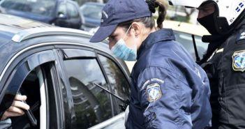 Δυτική Ελλάδα: 70 πρόστιμα για παραβάσεις μετακίνησης και 14 για μη χρήση μάσκας χθες Πέμπτη