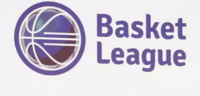 Επίσημο! Οριστική διακοπή στη Basket League