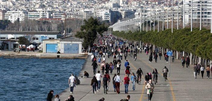 Κορονοϊός: Αυτό είναι το πιο κρίσιμο Σαββατοκύριακο