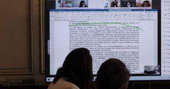 Υπουργείο Παιδείας: Πλησιάζουν τις 400.000 οι εγγραφές στο Πανελλήνιο Σχολικό Δίκτυο