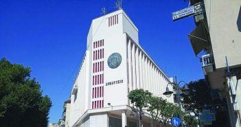 Κοινωφελής Αγρινίου: Προκήρυξη για 47 θέσεις καλλιτεχνικού προσωπικού