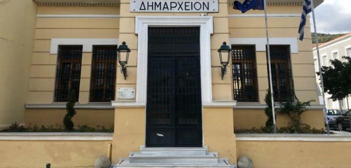 Δήμος Ναυπακτίας: Προχωρά η απαλλαγή των επιχειρήσεων από τα τέλη καθαριότητας-φωτισμού και κοινοχρήστων χώρων