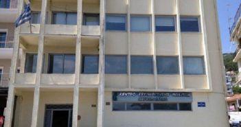 Δήμος Αμφιλοχίας: Συνεδριάζει το Δημοτικό Συμβούλιο κεκλεισμένων των θυρών