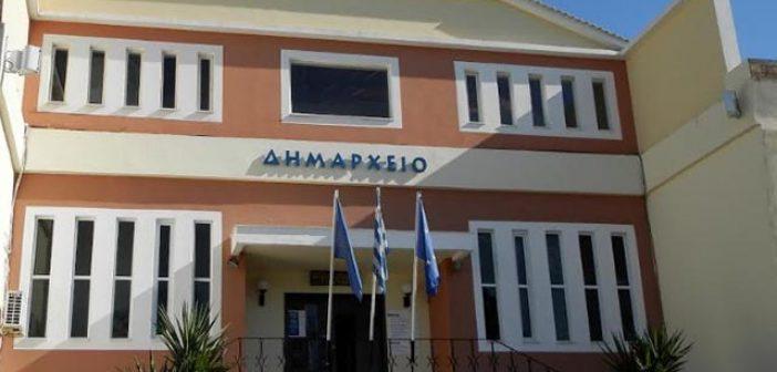 Τρεις θέσεις στον δήμο Μεσολογγίου για 8 μήνες λόγω κορονοϊου