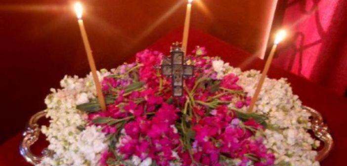 Κυριακή Σταυροπροσκυνήσεως: Μεγάλη γιορτή της ορθοδοξίας σήμερα 22 Μαρτίου