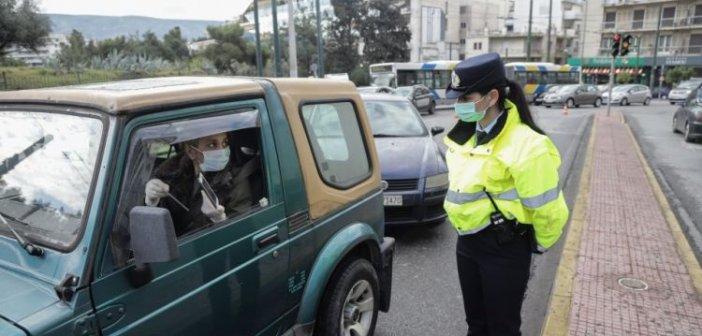 Νέα πρόστιμα σήμερα στη Δυτική Ελλάδα για άσκοπες μετακινήσεις – 596 πανελλαδικά