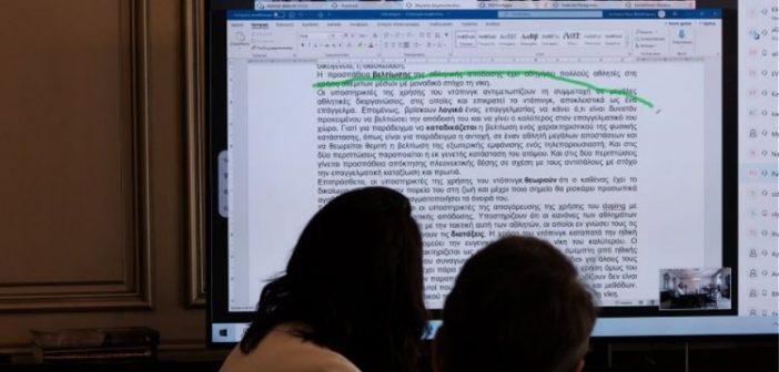 Κορωνοϊός – Εξ αποστάσεως διδασκαλία: 49 νομοί έχουν μπει στις ψηφιακές σχολικές τάξεις, σήμερα η Αιτωλοακαρνανία